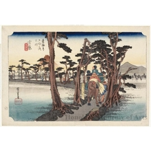 歌川広重: Mt. Fuji Seen on the Left of the Road at Yoshiwara (Station #15) - ホノルル美術館