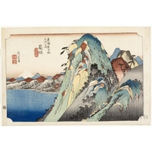 Utagawa Hiroshige: The Lake at Hakone (Station #11) - Honolulu Museum of Art