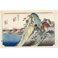 歌川広重: The Lake at Hakone (Station #11) - ホノルル美術館