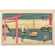 Utagawa Hiroshige: Miya (Station #42) - Honolulu Museum of Art