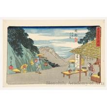 歌川広重: Utsu Mountain at Okabe (Station #22) - ホノルル美術館