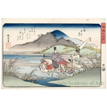 Utagawa Hiroshige: The Tama River at Ide in Yamashiro Province - Honolulu Museum of Art