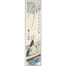 Utagawa Hiroshige: Figure in Boat (Descriptive Title) - Honolulu Museum of Art