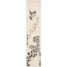 Utagawa Hiroshige: Kingfisher and Chrysanthemum - Honolulu Museum of Art