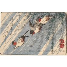 Utagawa Hiroshige: Three Swallows on thee Wing - Honolulu Museum of Art