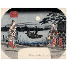 Utagawa Hiroshige: Moonlight at Hashiba - Honolulu Museum of Art