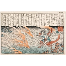 Utagawa Hiroshige: Yamato Takeru no Mikoto Sets the Grass Afire with his Sword and Burns the Barbarians - Honolulu Museum of Art