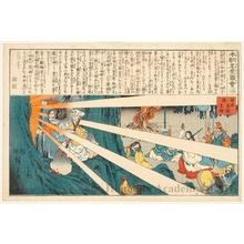 Utagawa Hiroshige: The Gods Perform Music to Lure the Sun Goddess from Her Cave - Honolulu Museum of Art