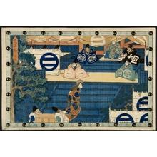 歌川広重: Prologue: the Examination of the Helmets at the Hachiman Shrine at Kamakura - ホノルル美術館