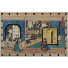 Utagawa Hiroshige: Act 2: A Room in Wakasa's Castle - Honolulu Museum of Art