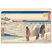 Utagawa Hiroshige: Sunrise on New Years' Day at Susaki - Honolulu Museum of Art