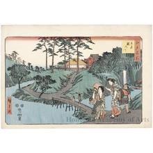 Utagawa Hiroshige: Takinogawa River, Öji - Honolulu Museum of Art