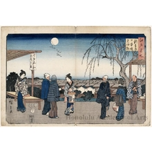 "Utagawa Hiroshige: The ""Looking Back"" Willow on the Nihonzutsumi Embankment, Shin-yoshiwara - Honolulu Museum of Art"