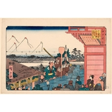 Utagawa Hiroshige: Bishamonten Messanger Visiting Mount Atago in Shiba on the Tird Day of the New Year - Honolulu Museum of Art