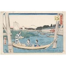 Utagawa Hiroshige: Öhashi, Nakasu and Three-pronged River - Honolulu Museum of Art