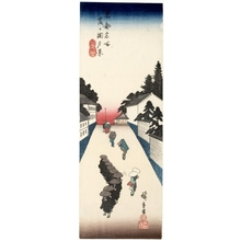 Utagawa Hiroshige: Evening View of Kasumigaseki - Honolulu Museum of Art
