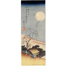 歌川広重: Autumn Moon at Shinyoshiwara Emonzaka - ホノルル美術館