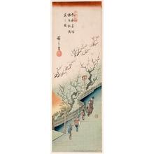 Utagawa Hiroshige: Ume Grove (Plum Viewing) - Honolulu Museum of Art