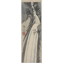 Utagawa Hiroshige: Nunobiki Waterfall in Settsu Province - Honolulu Museum of Art
