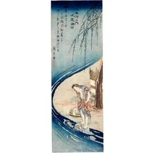 歌川広重: Chöfu in Musashi Province - ホノルル美術館