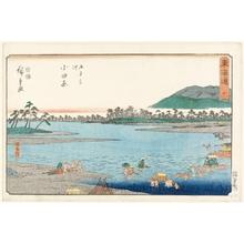 Utagawa Hiroshige: Odawara (Station #10) - Honolulu Museum of Art