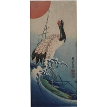 Utagawa Hiroshige: Crane over the Surf Above Rocks - Honolulu Museum of Art