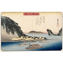 Utagawa Hiroshige: Sunset at Nojima - Honolulu Museum of Art