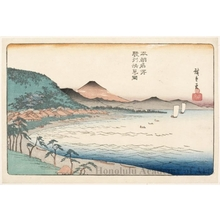 Utagawa Hiroshige: Kiyomi-ga-seki Barrier in Suruga Province - Honolulu Museum of Art