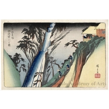 Utagawa Hiroshige: Nunobiki Waterfall in Settsu Province - Honolulu Museum of Art