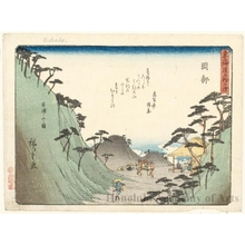 Utagawa Hiroshige: Utsu Mauntain at Okabe (Station #22) - Honolulu Museum of Art