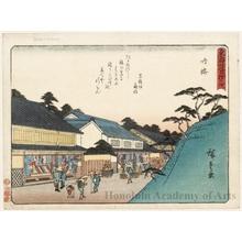 Utagawa Hiroshige: Narumi (Station #41) - Honolulu Museum of Art