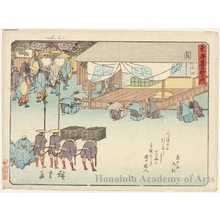 Utagawa Hiroshige: Seki (Station #48) - Honolulu Museum of Art