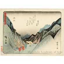 Utagawa Hiroshige: Suzuka Mountain at Tsuchiyama (Station # 50) - Honolulu Museum of Art