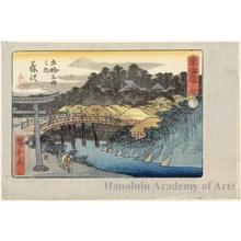 Utagawa Hiroshige: Fujisawa (Station 7) - Honolulu Museum of Art
