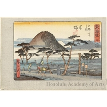 Utagawa Hiroshige: Hiratsuka (Station #8) - Honolulu Museum of Art