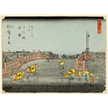 Utagawa Hiroshige: Nihonbashi at Dawn (Station #1) - Honolulu Museum of Art