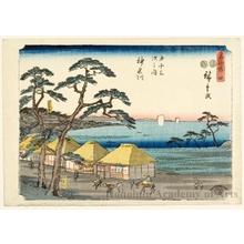 Utagawa Hiroshige: Kanagawa (Station #4) - Honolulu Museum of Art