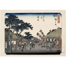 Utagawa Hiroshige: Fujisawa (Station #7) - Honolulu Museum of Art