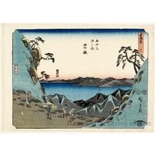 Utagawa Hiroshige: Hakone (Station #11) - Honolulu Museum of Art