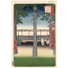 歌川広重: Dawn at Kanda Myöjin Shrine - ホノルル美術館