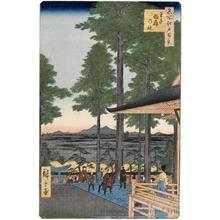 Utagawa Hiroshige: Öji Inari Shrine - Honolulu Museum of Art