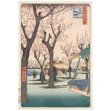 歌川広重: Plum Garden at Kamata - ホノルル美術館