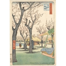 Utagawa Hiroshige: Plum Garden at Kamata - Honolulu Museum of Art