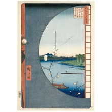 歌川広重: View from Massaki of Suijin Shrine, Uchigawa Inlet, and Sekiya - ホノルル美術館