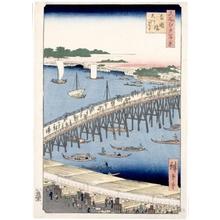 歌川広重: Ryögoku Bridge and the Great Riverbank - ホノルル美術館