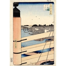 歌川広重: Nihonbashi Bridge and Edobashi Bridge - ホノルル美術館