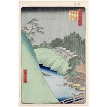 歌川広重: Seidö and Kanda River from Shöhei Bridge - ホノルル美術館