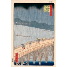歌川広重: Sudden Shower over Shin-Öhashi Bridge and Atake - ホノルル美術館