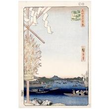Utagawa Hiroshige: A Distant View of Asakusa from a Boat at Ryögoku - Honolulu Museum of Art