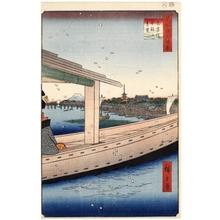Utagawa Hiroshige: Distant View of Kinryüzan Temple and Azuma Bridge - Honolulu Museum of Art